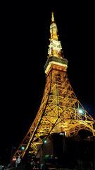 Tokyo Tower - Fernsehturm, Stahlkonstruktion, Tokio, Stahlfachwerkbauweise, Shiba-Park, selbsttragend, Stahl, Stahlturm, Aussichtsturm, Sendemast, Sendestation