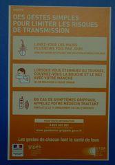 Hinweisschild -  Händewaschen wg. Schweinegrippe - H1N1, Sauberkeit, Händewaschen, Hinweis, Hinweisschild, Schweinegrippe, Hygiene, Gippe porcine