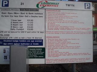 Caerphilly Infotafel am Parkplatz - Tafel, Parkplatz, Caerphilly, Castle, Burg, Infotafel