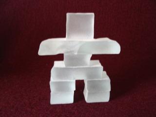 Inuit (menschliche Gestalt) - Inuit, Skulptur, Kunst
