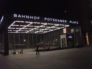 Bahnhof Potsdamer Platz - Bahnhof, Verkehr, Berlin, Architektur