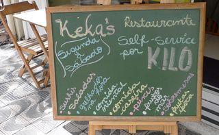 Speisekarte #1 - Speisekarte, Menükarte, Gastronomie