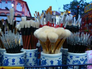 Pinsel - Werkzeug, malen, Pinsel, Malpinsel, Borsten, Haar, Griff, Zwinge, Quast